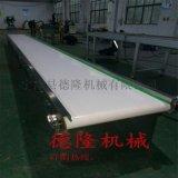 厂家直销食品专用输送流水线白色皮带输送机