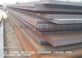 舞钢SA516Gr70舞钢钢板SA516Gr65