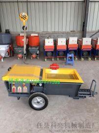节能小型水泥喷浆机价格一台神奇的设备
