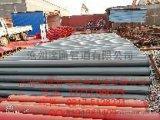 厂家现货供应高压地泵管 耐磨泵管