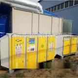 山东光氧催化废气处理设备,济南晨冠过环评环保设备
