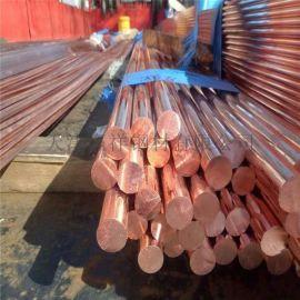 供应国标T2紫铜棒 装饰紫铜棒 易切割紫铜棒