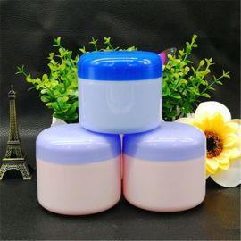汕头高派公司专业生产化妆品膏霜瓶GS002,化妆品包装瓶,化妆品瓶子