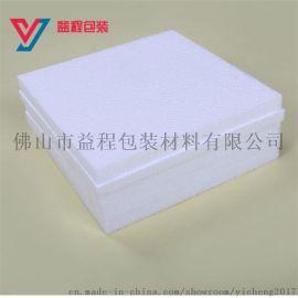 广州泡沫板厂家 建筑隔热大泡沫块 防震填充泡沫板 浙江泡沫板