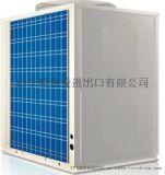 山东空气能采暖设备、山东空气能制冷设备