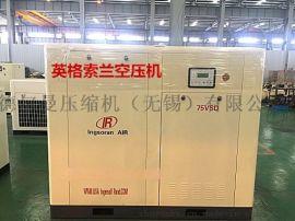 上海英格索兰螺杆空压机原装机油,  油分芯配件