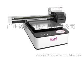 国内销售**品牌小型uv打印机亚克力万能打印机什么是uv平板打印机