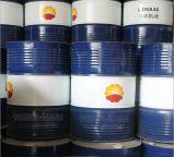 崑崙克拉瑪依冷凍機油DRA/A46
