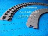 塑钢转弯链板880TAB-K325
