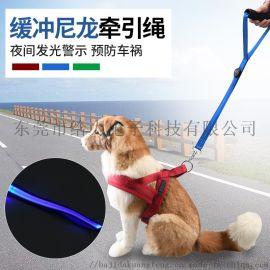 發光一步牽引繩雙層不勒手LED狗繩短款寵物用品新款