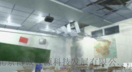 VR地震逃生模擬系統搭建