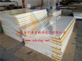 上海冰球场围栏档板 围栏防撞板