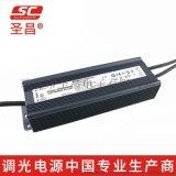 圣昌120W 0-10V调光电源 12V 24V恒压LED调光驱动电源 TUV认证
