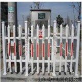 塑鋼電力箱變圍欄 pvc變壓器護欄 配電室燃氣櫃護欄