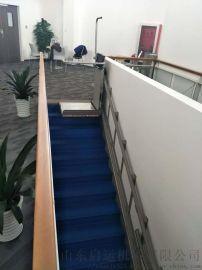 小区楼梯升降机私人订制启运无障碍残疾人平台六安泉州