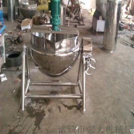 供应高汤熬煮锅 商用不锈钢炒锅