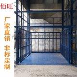工业厂房货梯厂家服务工业工厂厂房车间液压升降货梯