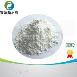 水性丙烯酸用无卤阻燃剂 有机次磷酸铝