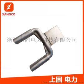 双导线铜铝过渡设备线夹 SSYG设备线夹