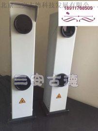 三安古德SA-JG系列变电站激光对射