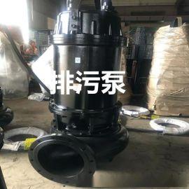 天津搅匀潜水排污泵系列产品