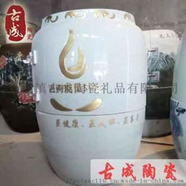 陶瓷養生缸負離子養生甕 活磁能量缸產後發汗缸