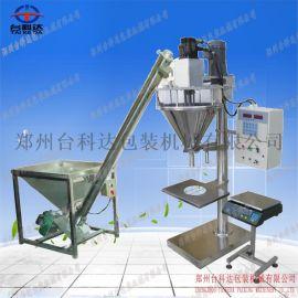半自动粉剂定量灌装机 螺杆提升机粉剂包装机