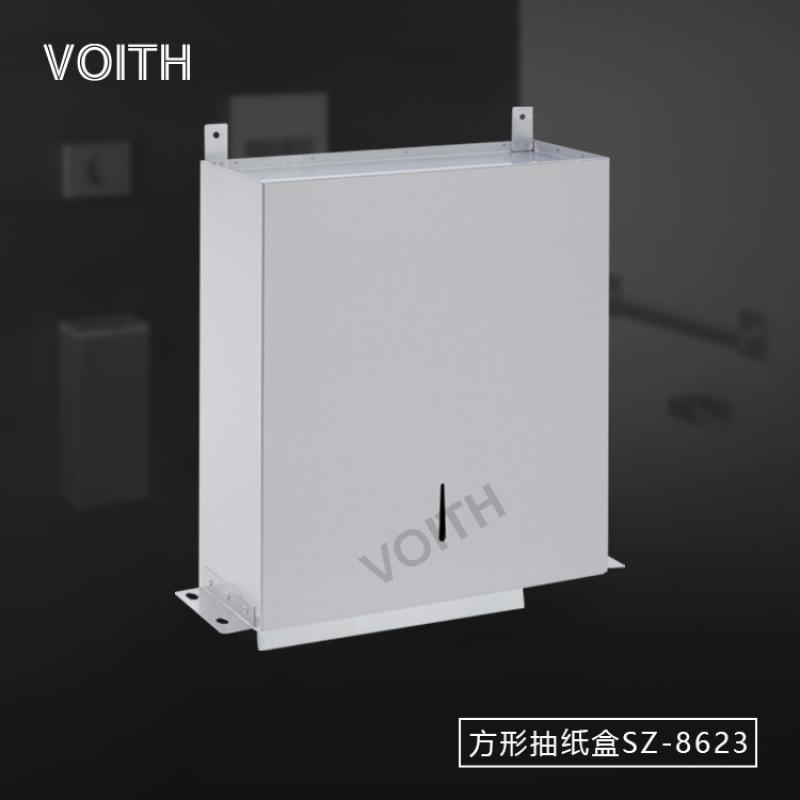 江蘇VOITH福伊特SZ-8623抽紙盒