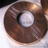 供应C12200高耐磨红铜棒材,纯铜卷料硬度