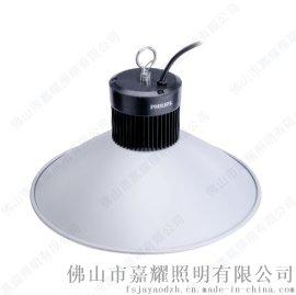 飛利浦BY088P 40WLED低天棚燈/工礦燈