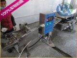 销售HP400型大虾上浆机,全自动大虾上浆生产线