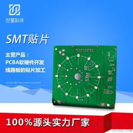 世星科技承接PCBA加工,SMT贴片加工,成品组装