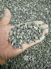 石灰岩石子