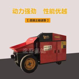 室内细石混凝土输送泵 全自动液压混凝土上料机浇筑泵