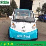 四川成都重庆物业电瓶巡逻车 小区学校保安巡逻车