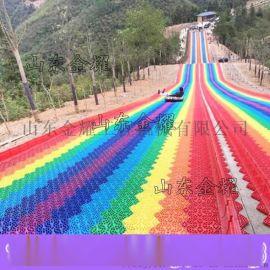 一夕晓月映日沉彩虹滑道 七彩滑道 滑草设备