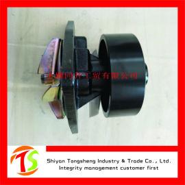 东风康明斯ISLE电控发动机水泵C4934058