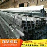 上海25B热镀锌工字钢