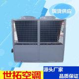 煤改電空氣源熱泵/  溫空氣能熱泵/家用煤改電主機