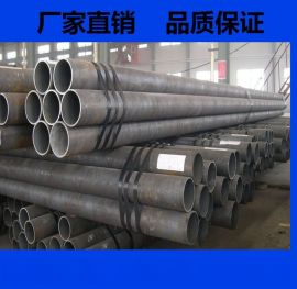 广东供应无缝钢管 159*6无缝管 镀锌无缝钢管