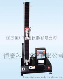 剥离力试验机(HG-1697A)