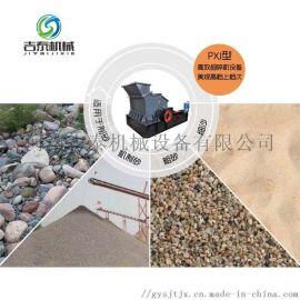 全自动液压开箱制砂机新型细碎制砂机洗砂机