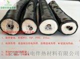 BWG-F8F6烟气伴热管/双管伴热采样管