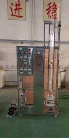 不锈钢分离提纯实验精馏塔 天津北洋励兴jl-02实验精馏塔