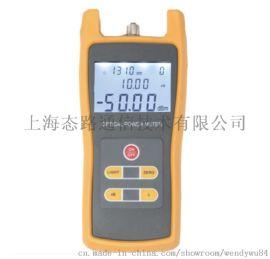 态路通信供应FPM-100 基础型光功率计