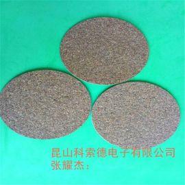 苏州软木垫、优质茶杯软木垫、玻璃防撞软木垫