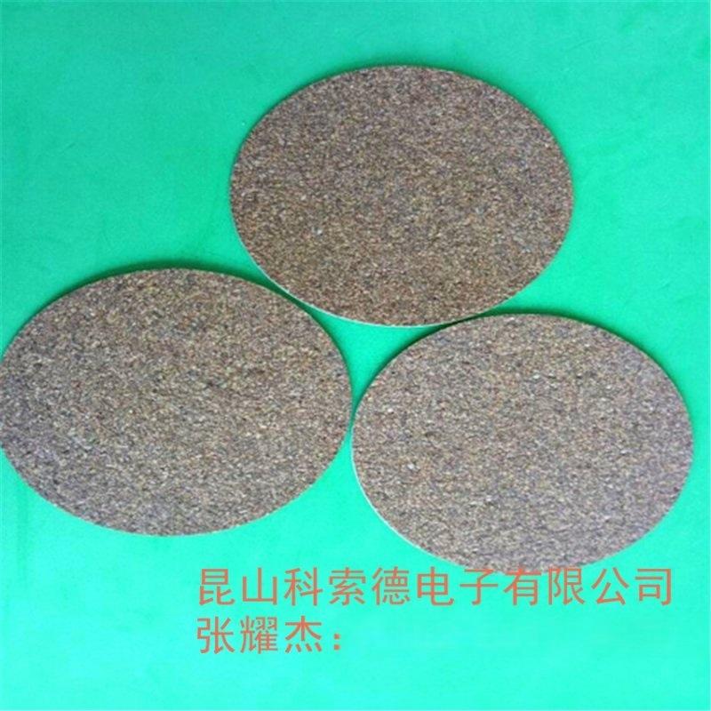 蘇州軟木墊、優質茶杯軟木墊、玻璃防撞軟木墊