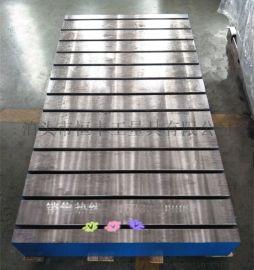 生产厂家供应T型槽铸铁平台平板机床工作台