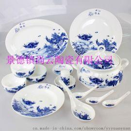 景德镇陶瓷餐具定做 28头56头 青花玲珑陶瓷餐具