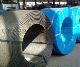 天津桥梁用15.2预应力钢绞线